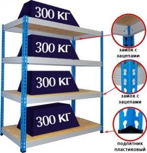 Стеллаж металлический складской 15504-2,5 купить на выгодных условиях в Красноярске